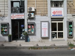 officina-sanitaria-ortopedica-torinese-messina-12